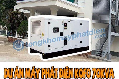 Dự án máy phát điện Kofo 70kVA cho bưu điện tại Đồng Nai